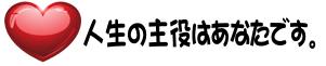 女性におすすめの恋活・婚活サイト特集!【今年こそ彼氏が欲しい!結婚したい!】